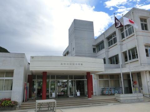ユーチューブ 内海 学校